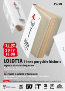 Lolotta_spotkanie_Poznan_mail-214x300